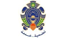 الأمن العام: توقيف 9 أشخاص بين 5 و11 نيسان بجرمي تزوير مستندات سفر وتهريب أشخاص