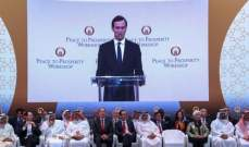 كوشنر: قادة الخليج يرون أن الأزمة الخليجية طالت ويريدون حلها