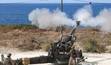 الجيش: تنفيذ رماية بالأسلحة الثقيلة في حقل رماية الناقورة باتجاه البحر