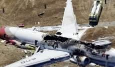 العثور على الصندوق الأسود للطائرة الإيرانية المنكوبة التي سقطت في 18 شباط