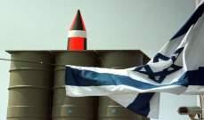 مدير الطاقة الذرية الإسرائيلي: نعزز منشآتنا النووية نظرا لتهديدات إيران وحزب الله