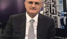 وزير المال وقع على نقل اعتماد إلى موازنة وزارة الشؤون الاجتماعية