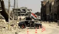 مقتل 6 ارهابيين والقبض على آخرين في بغداد وجنوب الموصل
