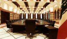LBC: اجتماع بيت الوسط تركز علي اسم محمد الصفدي كرئيس للحكومة المقبلة