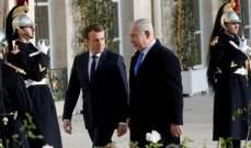 ماكرون: أبلغت رئيس وزراء إسرائيل رفضي الاعتراف بالقدس عاصمة لإسرائيل