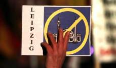 الامم المتحدة حذرت من أن الكراهية ضد المسلمين وصلت إلى أبعاد وبائية