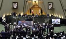 إيران تنفتح على الأوروبيين... ماذا عن اتفاقية مراقبة العمل المالي؟