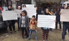 النشرة: اعتصام في بعلبك احتجاجاً على العمالة السورية