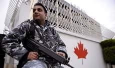 اعتصام للاجئين الفلسطينيين أمام السفارة الكندية للمطالبة بالهجرة واللجواء الانساني