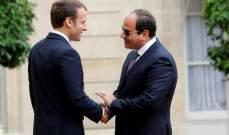 السيسي بحث مع ماكرون تسوية الأوضاع في ليبيا