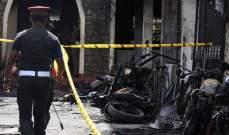 رويترز: انفجار عبوة ناسفة أثناء محاولة تفكيكها قرب كنيسة في كولومبو