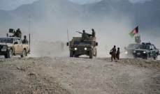 الإعلام الأفغاني: مقتل 9 من حرس الحدود بجمات مزدوجة استهدفت مواقعهم غرب البلاد
