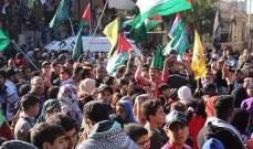 التايمز: انفجار الاحتجاجات في العالم الإسلامي بشأن الخلاف على القدس