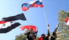 النشرة: اصابة شخصين بعد سقوط قذيفة هاون بمحيط السفارة الروسية بدمشق