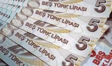 الليرة التركية تتراجع الى أدنى مستوياتها على الإطلاق مقابل الدولار