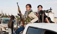 وزيرة الجيوش الفرنسية تحذر من التضحية بأكراد سوريا