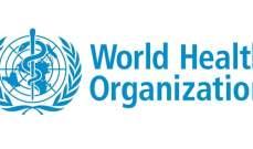 """""""الصحة العالمية"""": قرابة ألف قتيل منذ بدء الاشتباكات جنوب العاصمة الليبية طرابلس"""