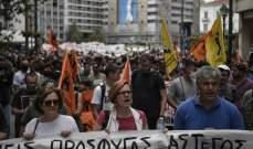 تظاهرة بمناسبة اليوم العالمي للاجئين في أثينا احتجاجا على أوامر إخلاء المساكن الموقتة