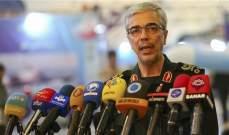 باقري: حققنا الاكتفاء الذاتي الكامل في ايران بحقل الدفاع