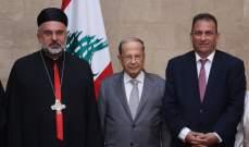 الرئيس عون: نرغب برؤية واقع لبنان المختلط المتميز بحرية مواطنيه ينطبق على العالم