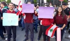 النشرة: طلاب مدارس وجامعات النبطية نظموا مسيرة جابت شوارع المدينة