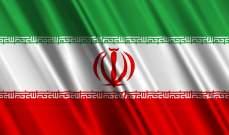 مسؤول إيراني: إيران توقفت عن التقيد ببعض الالتزامات في الاتفاق النووي