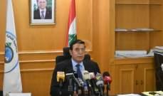نجار: نتابع باهتمام أوضاع تجمع متعهدي الشحن والتفريغ في مرفأ بيروت
