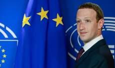 """زوكربيرغ يعتذر من مستخدمي """"فيسبوك""""عن التقصير في حماية بياناتهم"""