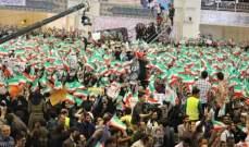 خروج مسيرات حاشدة في مدن إيرانية عدة لتأييد النظام ومعارضة الاضطرابات التي شهدتها البلاد