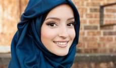 الحكومة الالمانية تفكّر بحظر الحجاب في المدارس الابتدائية