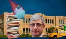 المجذوب يعيد الحياة الى المدارس... فيما البلد في غيبوبة