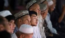 فاينانشال تايمز: صعود الصين للهيمنة العالمية سيصطدم قريبا بحاجز الديموغرافيا