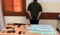 قوى الأمن: توقيف مطلوب في عجلتون بجرم مخدرات وضبط كمية منها ومبلغ مالي