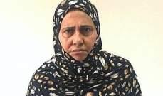 قوى الأمن عممت صورة سارقة خمسينية محترفة أوقفت في الناعمة