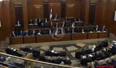 الانباء: إقرار التعديلات على قانون الانتخابات مقابل تجميده حتى 2022 واعتماد الستين