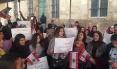 النشرة: اعتصام في ساحة المطران ببعلبك للمطالبة بالاصلاح