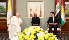 نيجيرفان بارزاني التقى البابا فرنسيس: نكرر التزامنا الدائم بالسلام والحرية الدينية والأخوة