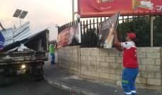 بلدية طرابلس أطلقت حملة لرفع الصور واللافتات المخالفة