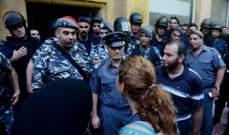 المجلس الوطني للإعلام:التغطية الإعلامية للمظاهرات تحتوي على بعض الأخط
