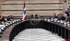 صوت لبنان: اقفال محيط السرايا بالاسلاك الشائكة واستقدام تعزيزات امنية