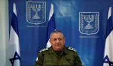 رئيس أركان الجيش الإسرائيلي السابق: إيران أقرب من أي وقت مضى لإنتاج سلاح نووي