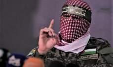 كتائب القسام: أي توغل بري للجيش الإسرائيلي بغزة سيكون فرصة لزيادة غلتنا من قتلى العدو