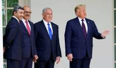 """توقيع """"اتفاق السلام"""" بين الإمارات والبحرين وإسرائيل برعاية ترامب"""