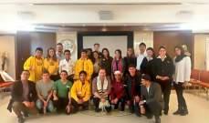 """مخيم للشباب الكولومبي حول """"دور الدين في بناء السلام"""" في بوغوتا"""
