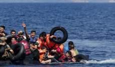 الاناضول: إنقاذ 14 مهاجرا غير نظامي غرق قاربهم غربي تركيا
