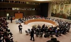 مجلس الأمن دعا المجتمع الدولي لدعم السودان خلال المرحلة الانتقالية