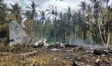 ارتفاع عدد ضحايا الطائرة الفلبينية المنكوبة إلى 50 قتيلا