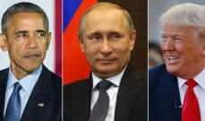 """""""واشنطن بوست"""": """"سي آي إيه"""" أبلغت أوباما منذ صيف 2016 أن بوتين يريد مساعدة ترامب"""
