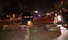 النشرة: إقفال طريق حبوش بالاتجاهين وبدء تجمهر المعتصمين
