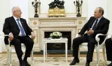 رئيس إسرائيل طالب بوتين بالعفو عن إسرائيلية-أميركية مسجونة بتهمة تهريب مخدرات